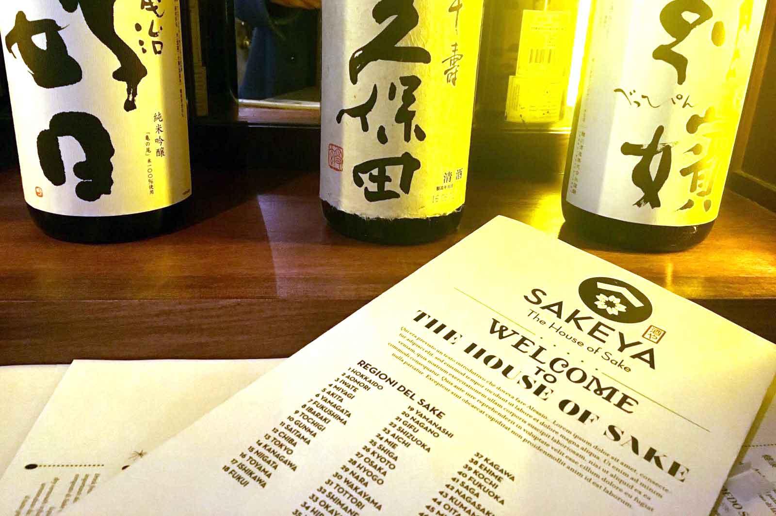 sake: immagine del menu di sakeia a milano